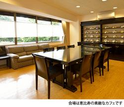 shop_ebisu.jpg